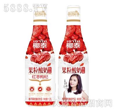 椰泰红枣枸杞果粒酸奶1.25L
