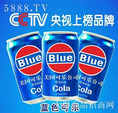 美国可乐蓝色可乐罐装