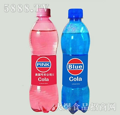 美国可乐蓝(粉)色可乐瓶装