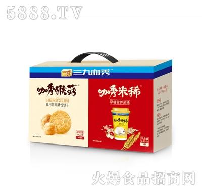 咖秀猴菇饼干+咖秀早餐米稀