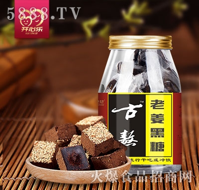 古煞老姜黑糖(罐装)110g