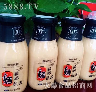 雅弥优格炭烧酸奶240g