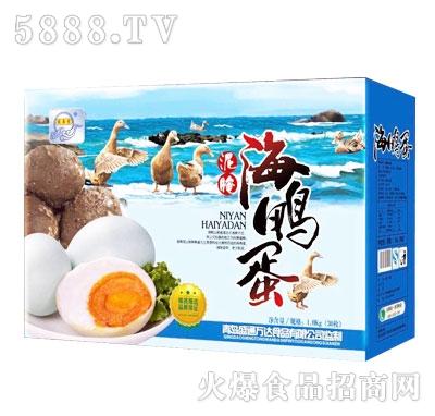 宏易堂泥腌海鸭蛋产品图