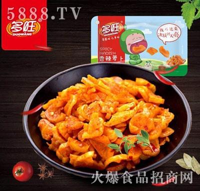 多旺香辣萝卜真空即食1元包萝卜 零食 兰花萝卜