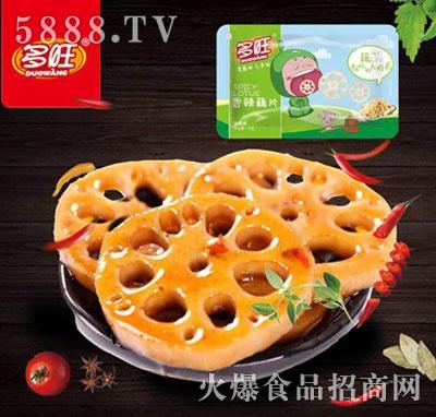 多旺香辣藕片 真空即食1元包 莲藕片 香脆藕片 零食