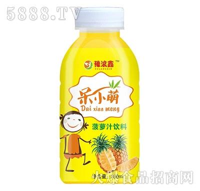 豫浪鑫呆小萌菠萝汁饮料380ml