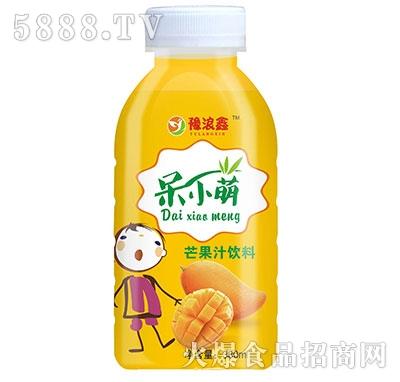 豫浪鑫呆小萌芒果汁饮料380ml