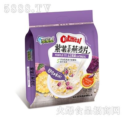 家家麦紫薯玉米燕麦片袋装
