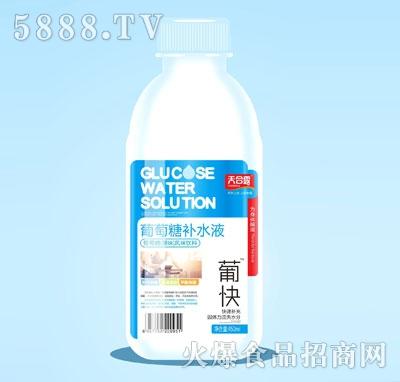 葡快葡萄糖补水液450ml