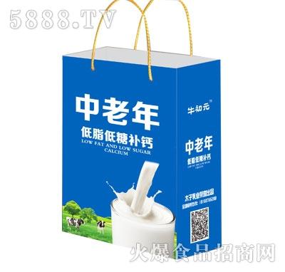 牛初元中老年低脂低糖奶(袋)
