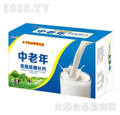 牛初元中老年低脂低糖奶