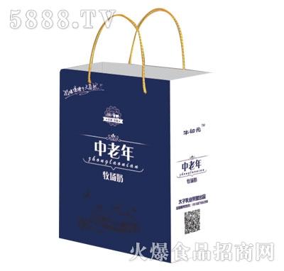 牛初元中老年牧场奶(袋)