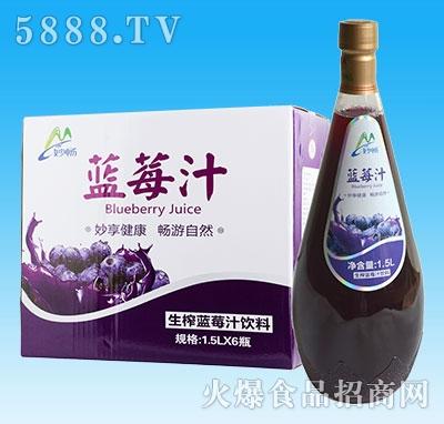 妙畅生榨蓝莓汁1.5Lx6瓶