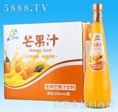 妙畅生榨芒果汁838mlx8瓶