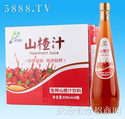 妙畅生榨山楂汁838mlx8瓶