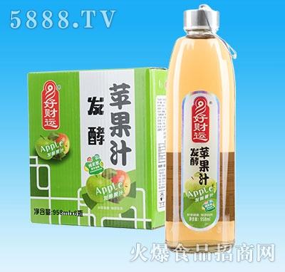 妙畅好财运发酵苹果汁958mlx6瓶
