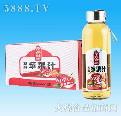 妙畅好财运发酵苹果汁450mlx15瓶