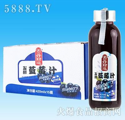 妙畅好财运发酵蓝莓汁420mlx15瓶
