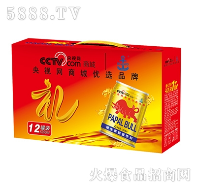 维生素能量饮料250mlx12罐礼盒装