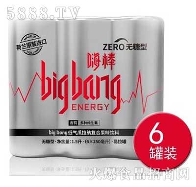 big-bang含气瓜拉纳复合果味饮料(6罐装)