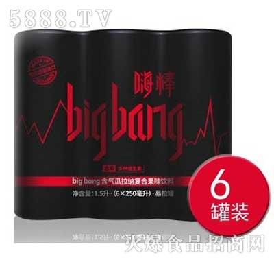 big-bang含气瓜拉纳复合果味饮料1.5升