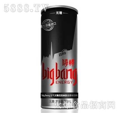 big-bang含气瓜拉纳复合果味饮料250ml