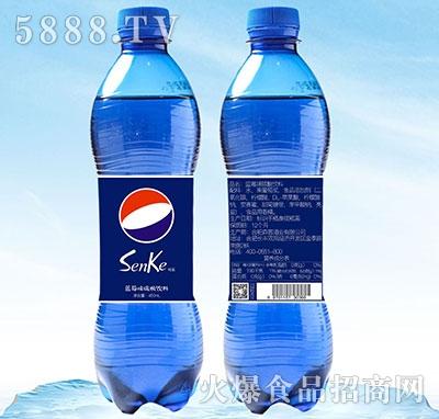 森客可乐蓝莓味碳酸饮料