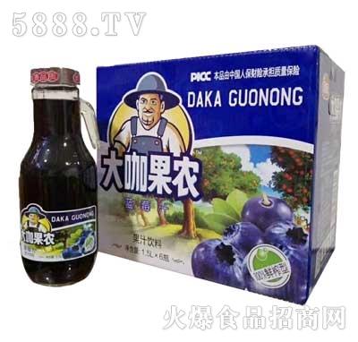 大咖果农蓝莓汁1.5Lx6瓶