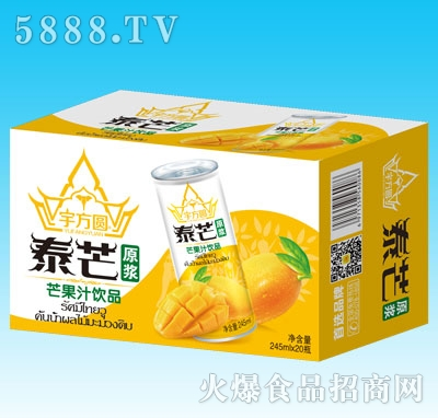 宇方圆泰芒芒果汁245mlx20瓶