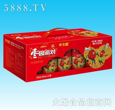 宇方圆枣园派对红枣+枸杞果汁饮料