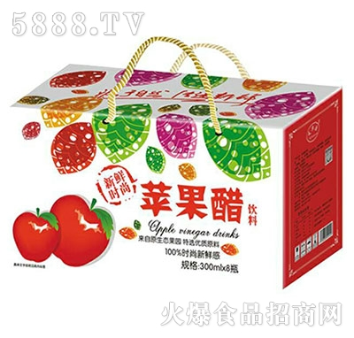 天华源苹果醋饮料300mlx8瓶