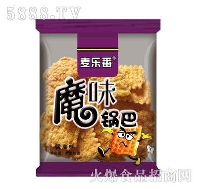 麦乐番魔味锅巴紫薯味散称