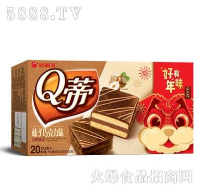 好丽友Q蒂榛子巧克力味