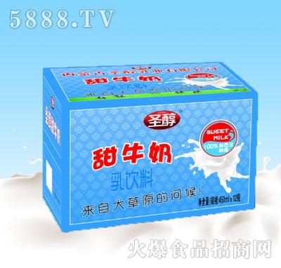圣醇甜牛奶乳饮料450mlx12瓶