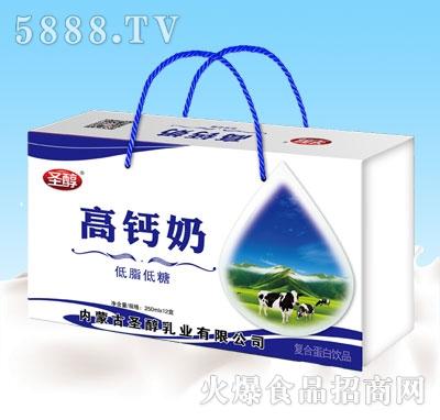 圣醇高钙奶250mlx12盒礼品装