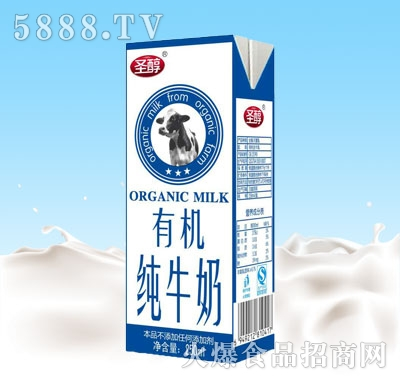 力朗有机纯牛奶250ml