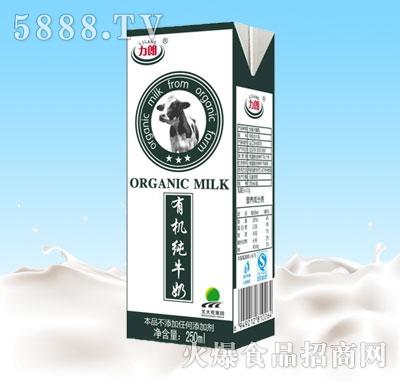 力朗有机纯牛奶产品图