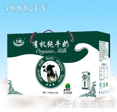 力朗有机纯牛奶礼盒装产品图