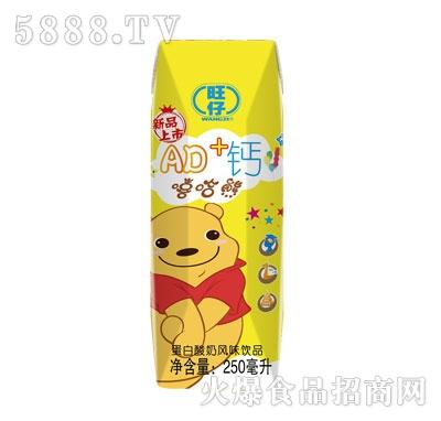旺仔AD+钙酸奶饮料250ml