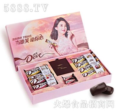 德芙月亮女神赵丽颖限量定制礼盒牛奶巧克力