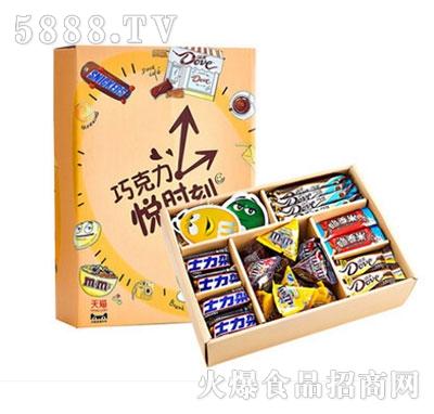 德芙巧克力悦时刻礼盒707