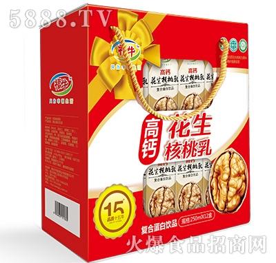 福牛高钙花生核桃乳250mlx12盒礼盒装
