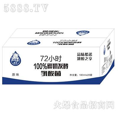 酷诺乳酸菌原味透明袋180mlx20袋