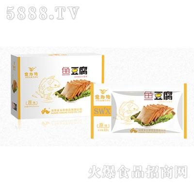 食为先鱼豆腐原味