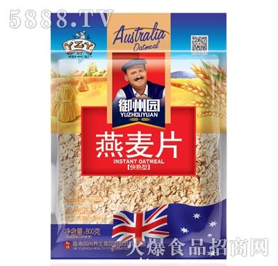 燕麦片快熟型800g