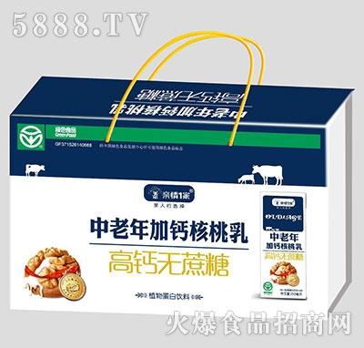 亲情1家中老年加钙核桃乳木质礼盒
