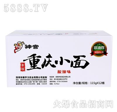 神宫丰谷重庆小面酸辣味115gx12桶