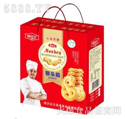 银贝儿无加蔗糖猴头菇曲奇酥饼