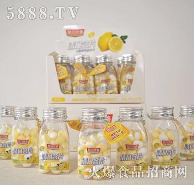 聚合忧善清口含片柠檬味