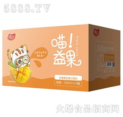 真心喵益果芒果果汁350mlx15瓶